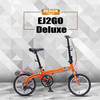 "16"" Quick Folding Bicycles Super Light Nexus 3-speed Fashion Deluxe Bikes"