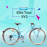 "28""Trendy City Bikes New Design Alloy 7 Speed"