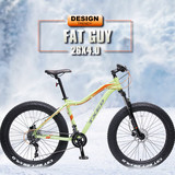 "26"" FAT Guy Bikes Hydraulic Disc Fashionable Alloy Bicycle"