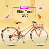 "28"" Trendy City Bikes New Design Alloy 7 Speed"