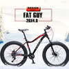 "26"" FAT Tire Bikes Suspension Alloy 20-Speed Fashionable Bicycle"