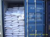 Sodium Tripolyphosphate STPP Food Grade