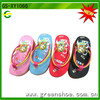 good selling kids EVA slippers 2014