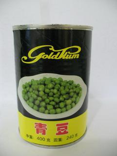 Fresh Canned Green Peas (727)