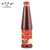 Seasonings&Condiments Char Siu Sauce 500g