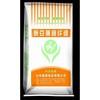 pea dietary fibers