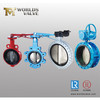 Concentric resilient seated butterfly valve