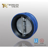 wafer check valve with EPDM rubber liner