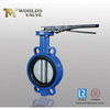 wafer type butterfly valve with handle lever