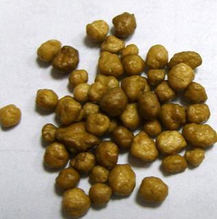 Nutrient Fertilizer