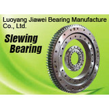 forged and three-row cross roller slewing bearing