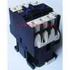 our factory supply magnetic AC contactor cjx2-d3210 LC1D3210M7C