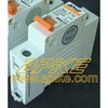 DZ47-63 mini circtuit breaker C45 DZ47-60 MCB