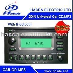 2 din car CD/MP3 H-5883