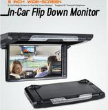 9 inch roof mount monitor