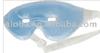 gel eye mask manufacturer