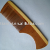 Wooden Comb, Hair Comb