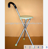 folding cane with seat