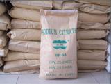 SODIUM CITRATE BP98
