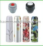 office vacuum mug HR    -V95