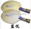 ABLE TENNIS RACKET