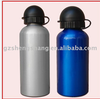 aluminum drinking bottles