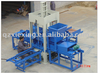 Brick Paving Making Machine