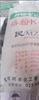 Chromium Sulphate 22%
