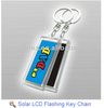 Solar LCD Flashing Key Chain