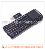 2.4G Wireless keyboard and mou
