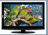 26 inch LCD TV new design