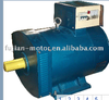 STC series ac alternator