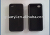 Silicon case for iPhone 4g