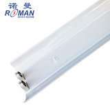 4ft double T8LED tub light fixture LED tube batten/bases with reflector