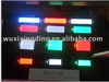 led segment display