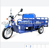 electric tricycle (C043)