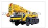 QAY50 All Terrain crane