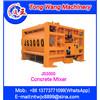JS3000 Twin Shaft Concrete mixer --TongWang Machinery