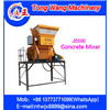JS500 Twin Shaft Electric Concrete mixer TongWang Machinery