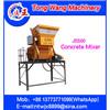 JS500 Twin Shaft Electric Concrete mixer TongWang Machinery