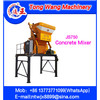 JS750 Twin Shaft Concrete mixer --TongWang Machinery
