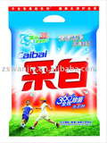 scent washing powder