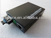 10/100M Media converter