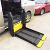 DN-880S-1150 Wheelchair Lifting Platform loading 300kg