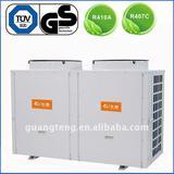 Industrial heat pump (GT-SKR100P)