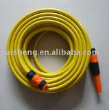 garden hose  environmental protection yellow color with spray nozzles