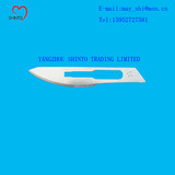 Disposable Surgical Stainless Steel Blade