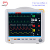 Muti-Function Patient Monitor (8000B)
