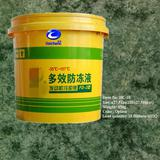 10 Liter Plastic Paint Bucket