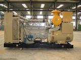 1000kva UK perkins silent/open type/sound proof diesel generator